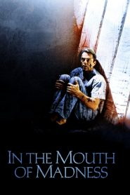 ผีสมองคน (In the Mouth of Madness)