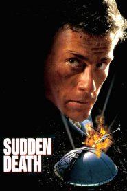ตัดเส้นตายท้านรก (Sudden Death)