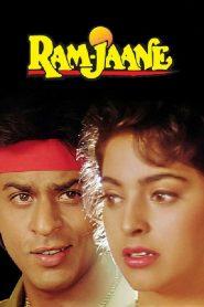 ราม จาเน (Ram Jaane)