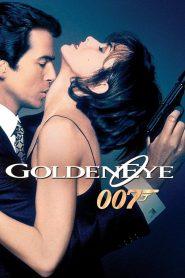 พยัคฆ์ร้าย 007 รหัสลับทลายโลก