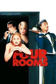 คู่ขาบ้าท้าโลก (Four Rooms)