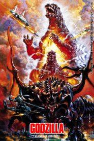 Godzilla Vs Destroyah (ゴジラvsデストロイア)