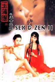 อาบรักกระบี่คม ภาค 2 (Sex and Zen II) (จีน 18+)