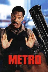 เจรจาก่อนจับตาย (Metro)