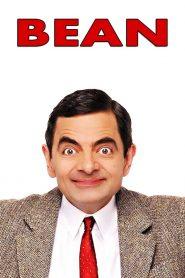 บีน เดอะมูฟวี่ (Mr. Bean The Movie)