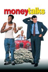 มันนี่ ทอล์ค คู่หูป่วนเมือง (Money Talks)