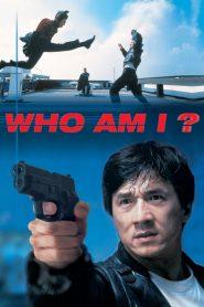 ใหญ่เต็มฟัด (Who Am I)
