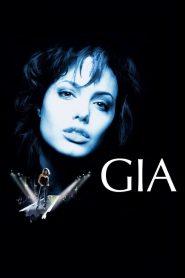 เจีย (Gia)