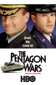 รถถังป่วน กวนกรมฮา (The Pentagon Wars)