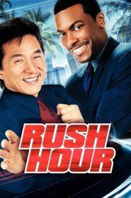 คู่ใหญ่ฟัดเต็มสปีด ภาค 1 (Rush Hour)
