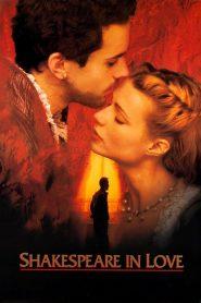 กำเนิดรักก้องโลก (Shakespeare In Love)