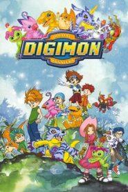 ดิจิมอน แอดเวนเจอร์ (Digimon Adventure)