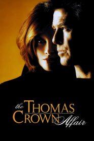 เกมรักหักเหลี่ยมจารกรรม (The Thomas Crown Affair)