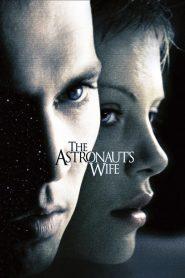 สัมผัสอันตราย สายพันธุ์นอกโลก (The Astronaut's Wife)