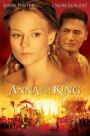 แอนนาแอนด์เดอะคิง (Anna and the King)
