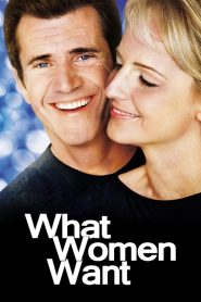 ผมรู้นะ คุณคิดอะไร (What Women Want)