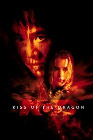 จูบอหังการ ล่าข้ามโลก (Kiss Of The Dragon)