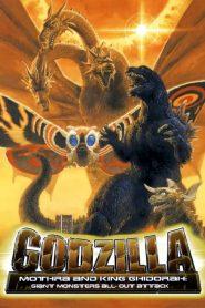 ก็อตซิลล่า GMK ศึกสุดยอดจอมอสูร (GMK: Godzilla)