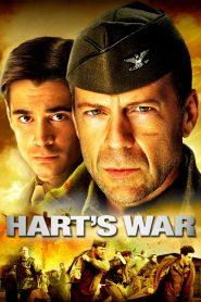 ฮาร์ทส วอร์ สงครามบัญญัติวีรบุรุษ (Hart's War)