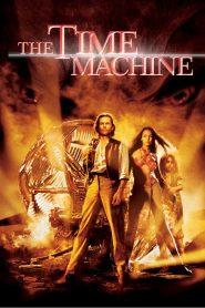 กระสวยแซงเวลา (The Time Machine)