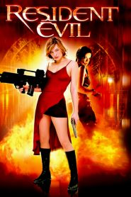 ผีชีวะ ภาค 1 (Resident Evil)