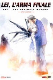 Saikano (อาวุธสุดท้ายคือเธอ)