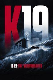 ลึกมฤตยูนิวเคลียร์ล้างโลก (K-19 The Widowmaker)