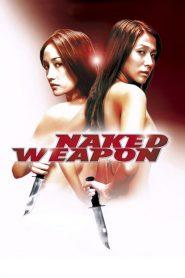 ผู้หญิงกล้าแกร่งเกินพิกัด (Naked Weapon)
