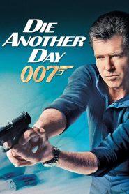 007 พยัคฆ์ร้ายท้ามรณะ