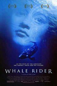 ปาฏิหาริย์ ศรัทธา มหาสมุทร (Whale Rider)