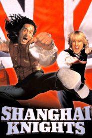 คู่ใหญ่ ฟัดทลายโลก ภาค 2 (Shanghai Knights)
