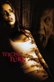 หวีดเขมือบคน ภาค 1 (Wrong Turn 1)