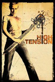 สับ สับ สับ (High Tension)