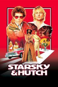 คู่พยัคฆ์แสบซ่าท้านรก (Starsky & Hutch)