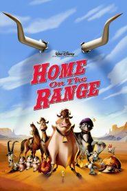 โฮม ออน เดอะ เรนจ์ (Home On The Range)