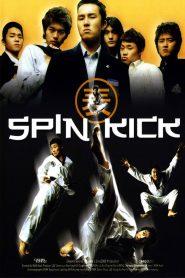 ก๊วนกลิ้งแก๊งกังฟู (Spin Kick)