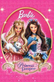 เจ้าหญิงบาร์บี้และสาวผู้ยากไร้ (Barbie as The Princess)