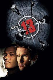 สน.13 รวมหัวสู้ (Assault on Precinct 13)