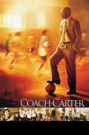 ทุ่มแรงใจ จุดไฟฝัน (Coach Carter)
