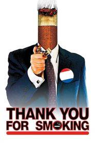 แผนเด็ดพีอาร์สมองเสธ (Thank You for Smoking)