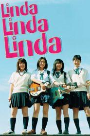 Linda Linda Linda (リンダ リンダ リンダ)