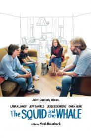 ครอบครัวนี้ ไม่มีปัญหา (The Squid and the Whale)