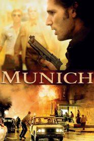มิวนิค (Munich)