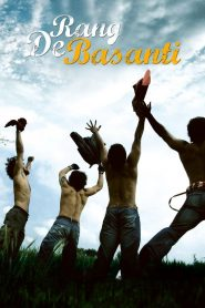 สดุดีวันวาน (Rang De Basanti)