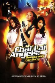 ไฉไล (Chai Lai Angels: Dangerous Flowers)