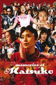 เส้นทางฝันแห่งมัตสึโกะ (Memories Of Matsuko)