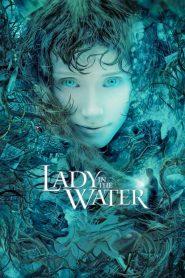 ผู้หญิงในสายน้ำ นิทานลุ้นระทึก (Lady In The Water)