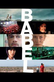 อาชญากรรม/ความหวัง/การสูญเสีย (Babel)