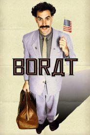 โบแร็ท กระจอกข่าวเปิ่น..ป่วนเมืองมะกัน (Borat)