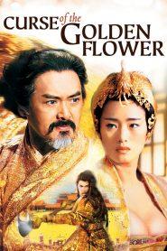 ศึกโค่นบัลลังก์วังทอง (Curse Of The Golden Flower)